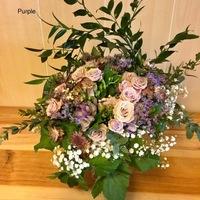 Spécial Fête des mères - Bouquet PURPLE